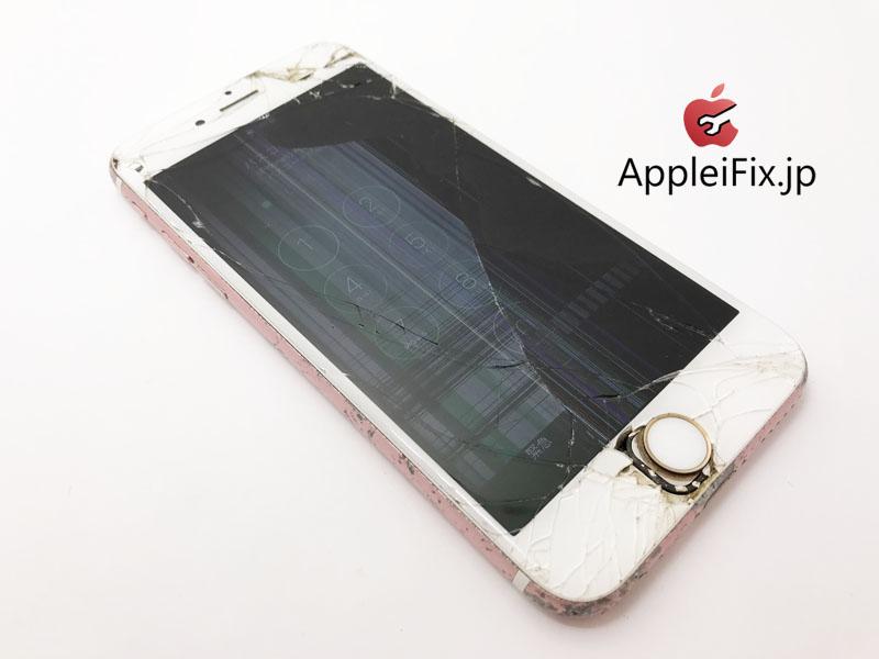 iPhone6S 液晶割れ修理 新宿AppleiFix修理センター7.jpg