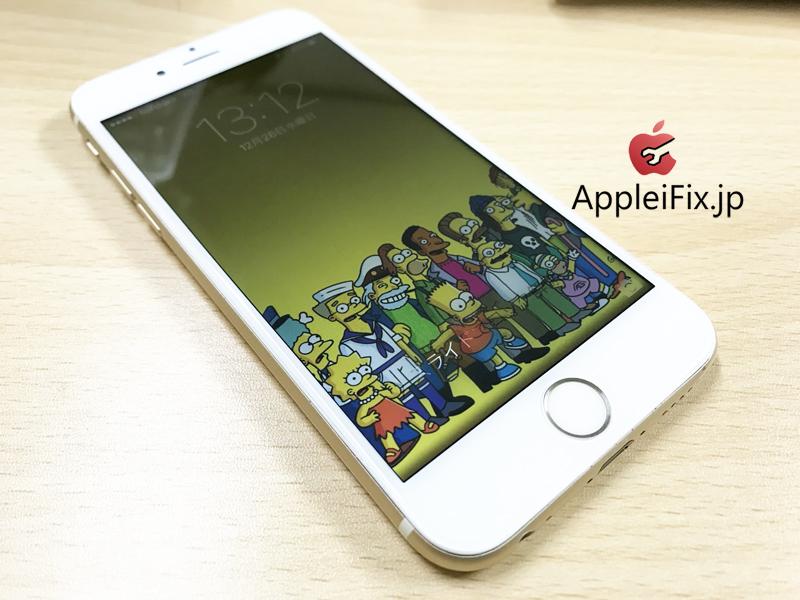 iPhone6S画面割れ修理6.jpg