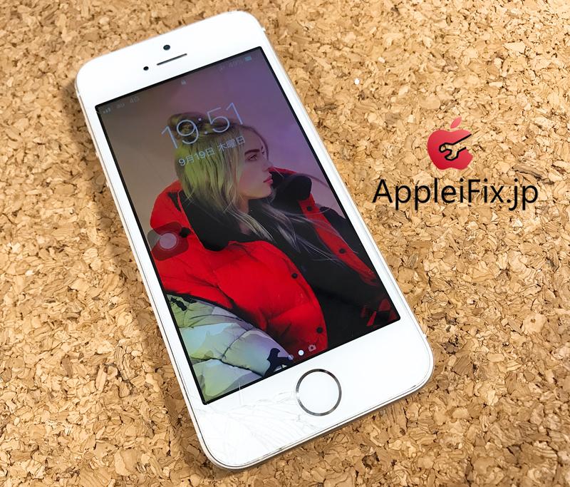 iPhoneSE画面割れ修理とホームボタン修理4.JPG