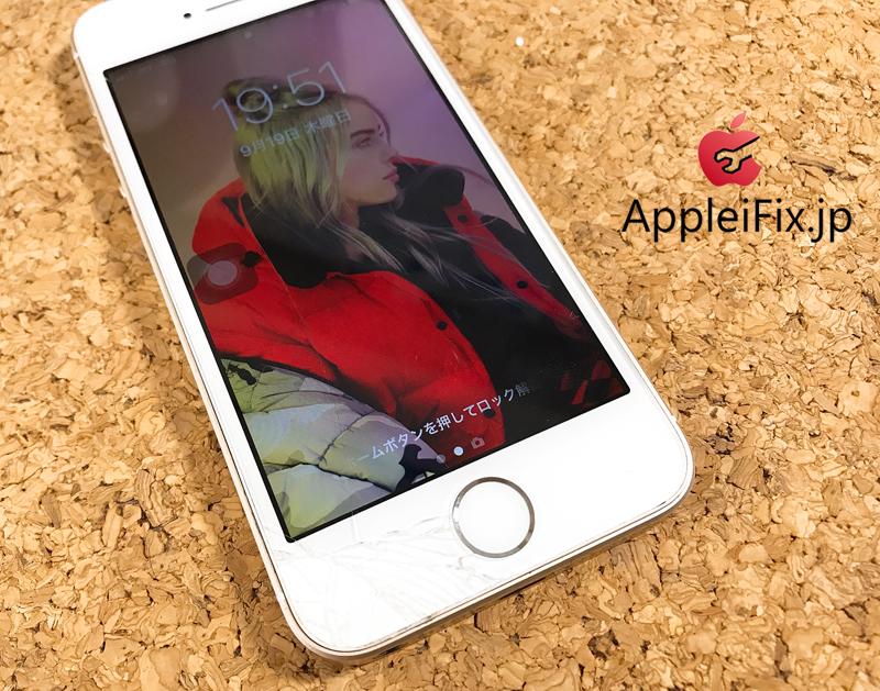 iPhoneSE画面割れ修理とホームボタン修理3.JPG