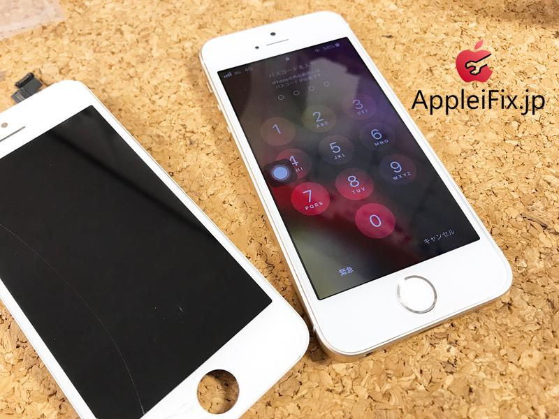 iPhoneSE画面割れ修理とホームボタン修理5.JPG