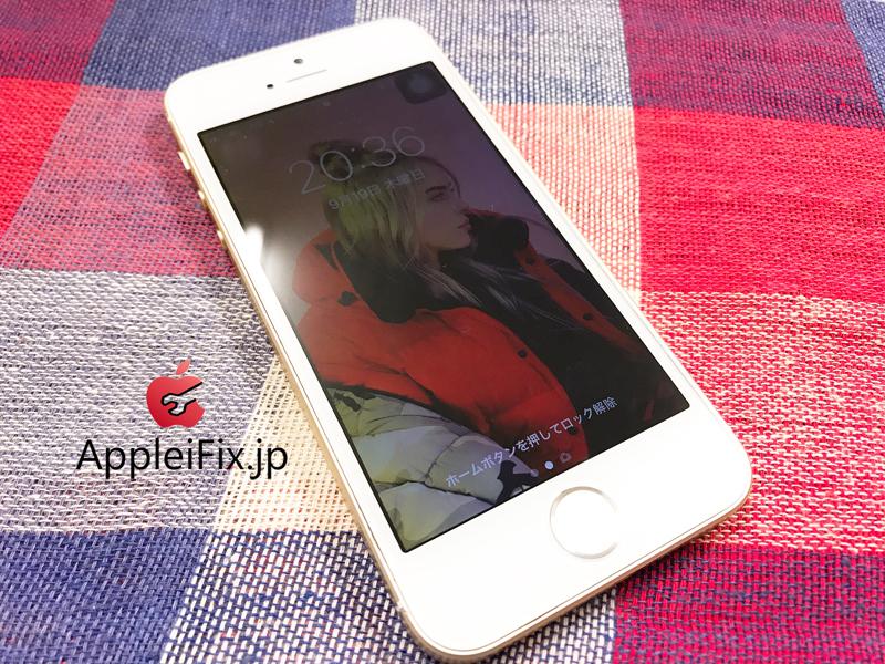 iPhoneSE画面割れ修理とホームボタン修理2.jpg