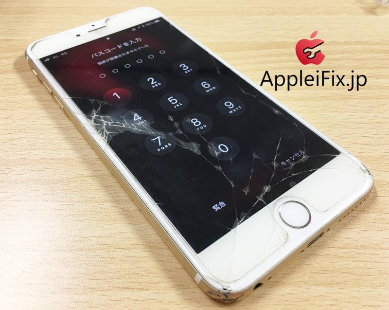 新宿iPhone6Plus画面割れ修理1.jpg