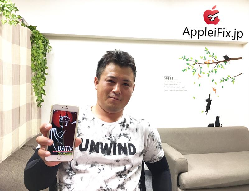 新宿iPhone6Plus画面割れ修理5.JPG