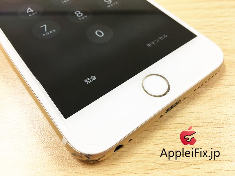 新宿iPhone6Plus画面割れ修理4.JPG