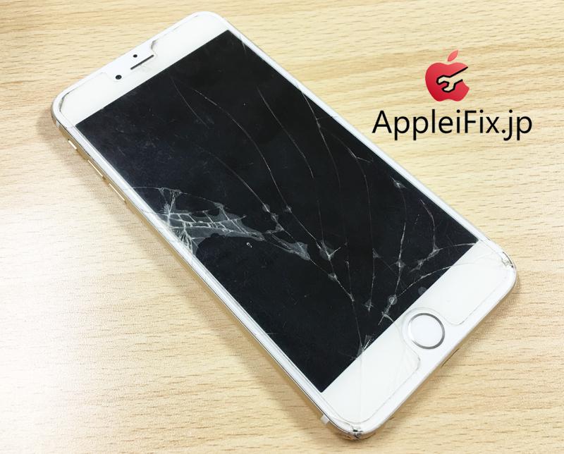 新宿iPhone6Plus画面割れ修理6.jpg