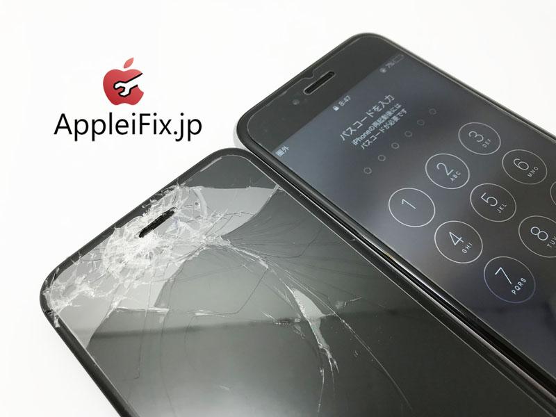iPhone6S 画面交換修理 新宿AppleiFix3.jpg