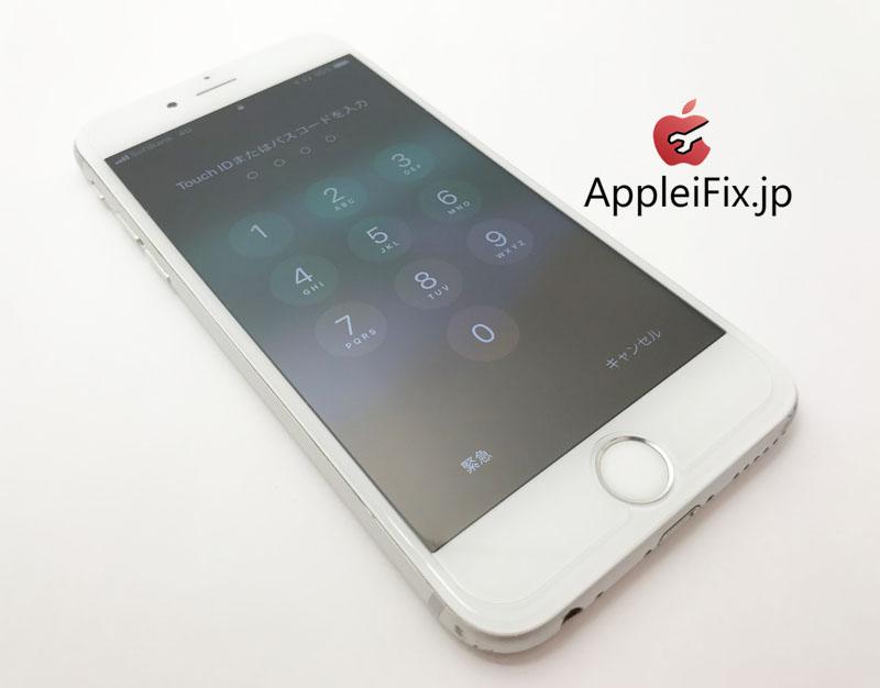 iPhone6 画面交換修理 新宿AppleiFix修理センター5.JPG