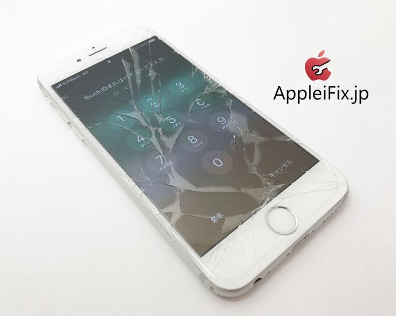 iPhone6 画面交換修理 新宿AppleiFix修理センター.JPG