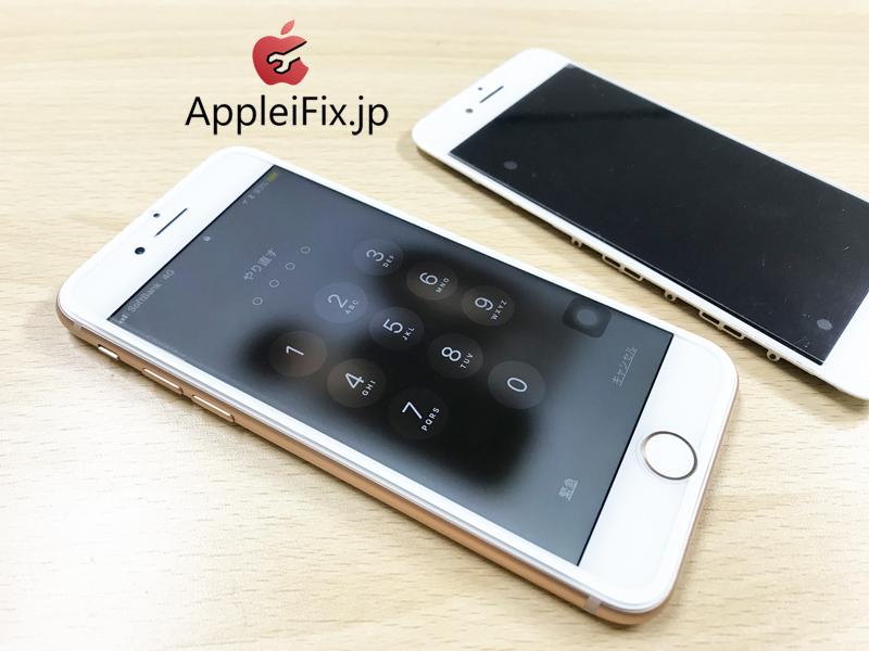iPhone7画面割れ修理1.jpg