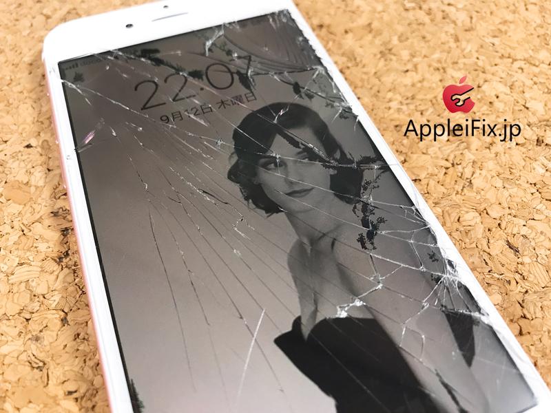 iPhone6S画面ひび割れ修理3.JPG