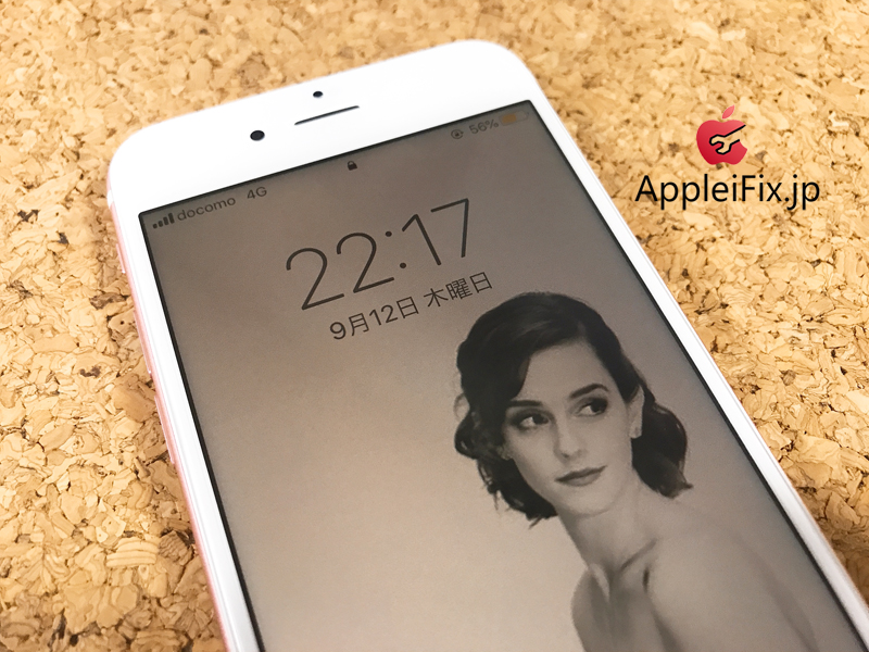 iPhone6S画面ひび割れ修理4.jpg