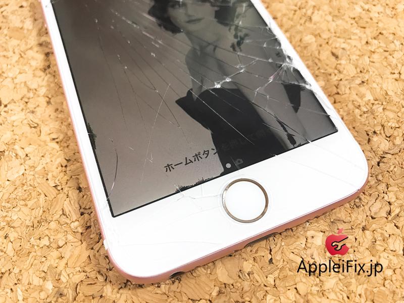 iPhone6S画面ひび割れ修理2.jpg