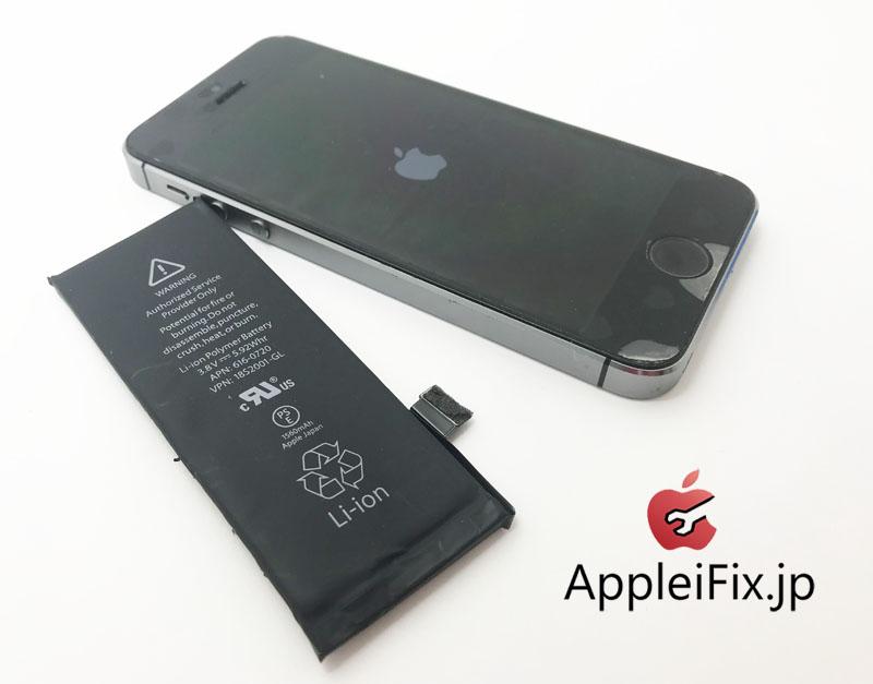 iPhone5S バッテリー交換修理2.jpg