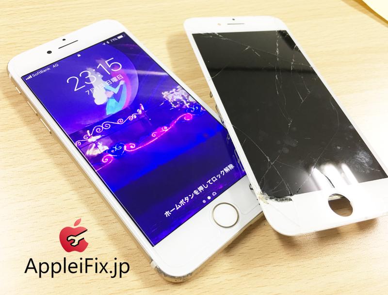 iPhone7画面交換修理AppleiFix1.jpg