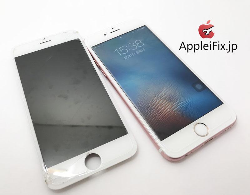 iPhone6S 液晶交換修理.JPG
