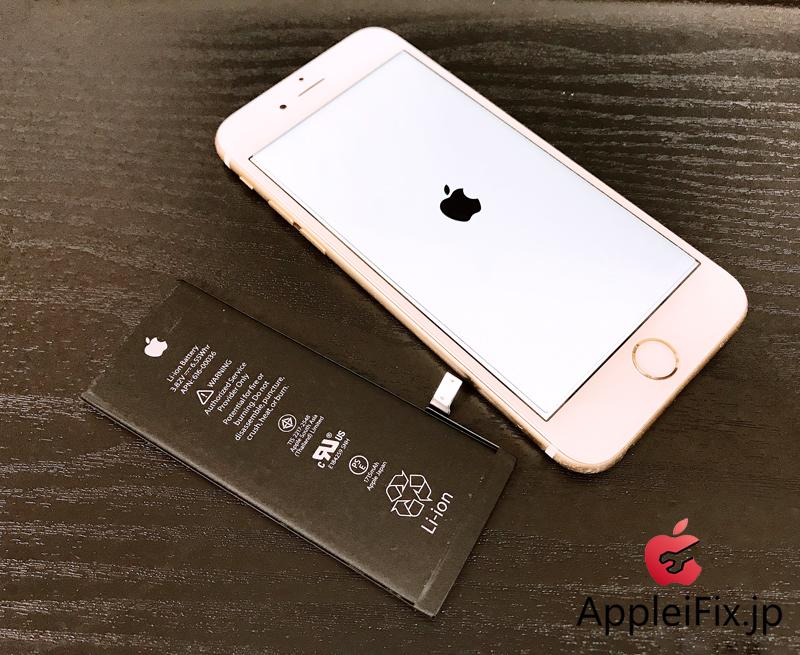 iPhone6Sバッテリー交換修理.JPG