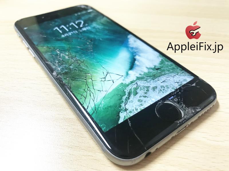 iPhone6画面修理と凹み緩和作業修理1.jpg