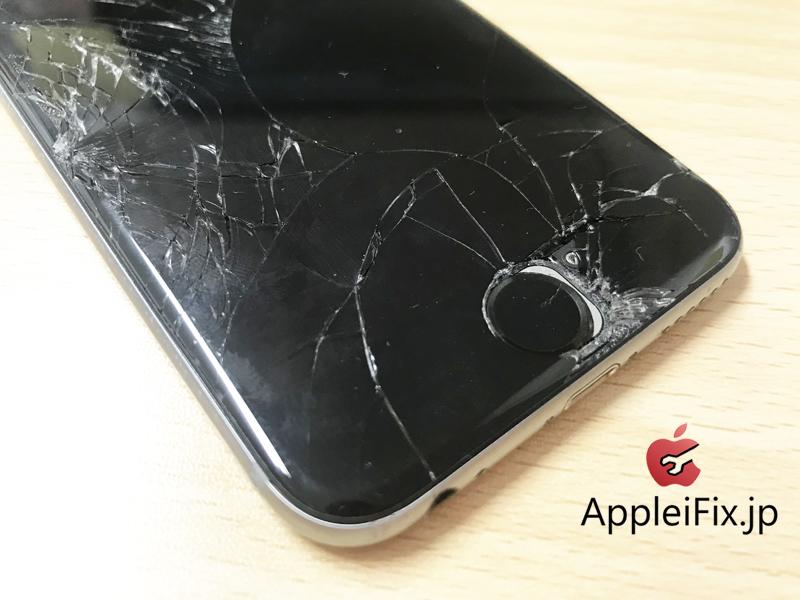 iPhone6画面修理と凹み緩和作業修理.JPG