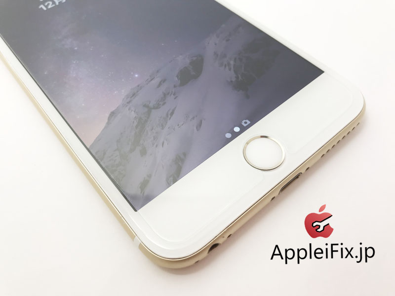 iPhone6Plus 画面割れ修理 新宿AppleiFix修理専門店7.jpg