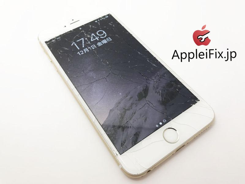 iPhone6Plus 画面割れ修理 新宿AppleiFix修理専門店2.jpg