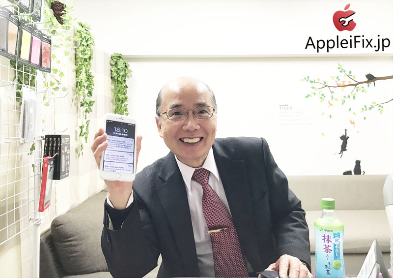 iPhone6Plus 画面割れ修理 新宿AppleiFix修理専門店.JPG