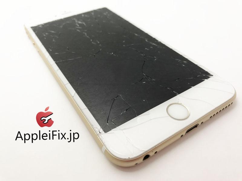 iPhone6Plus 画面割れ修理 新宿AppleiFix修理専門店5.JPG