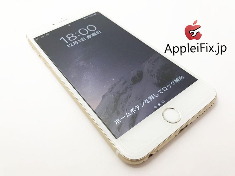 iPhone6Plus 画面割れ修理 新宿AppleiFix修理専門店8.jpg