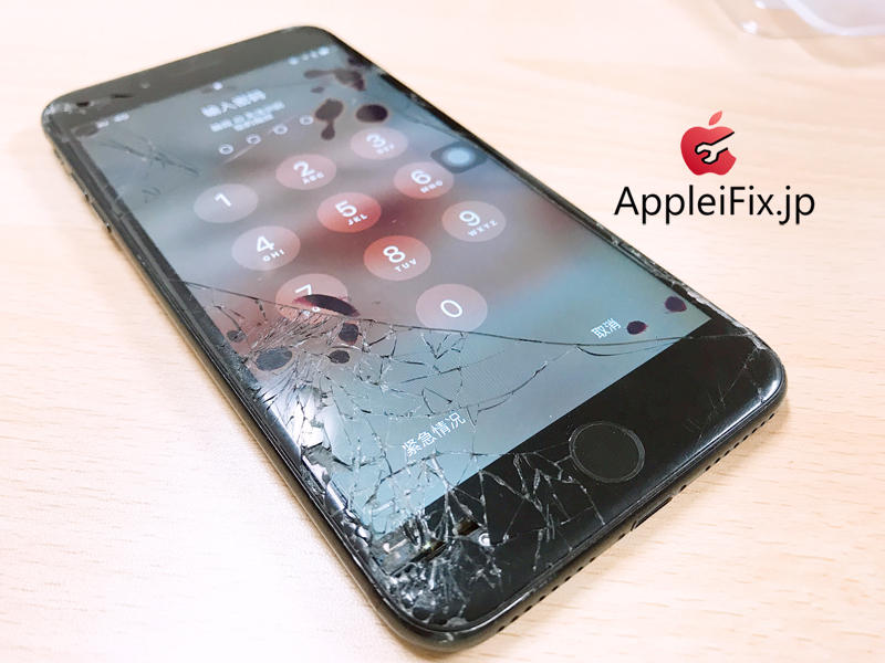 iPhone7Plus画面修理3.JPG