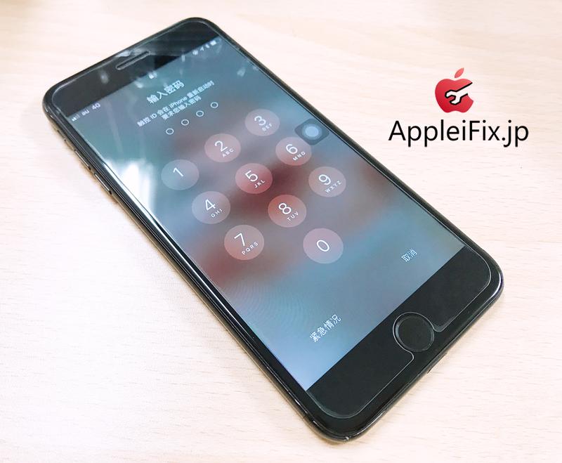 iPhone7Plus画面修理4.JPG