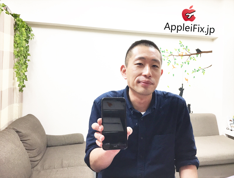 iPhone7Plus画面修理2.JPG