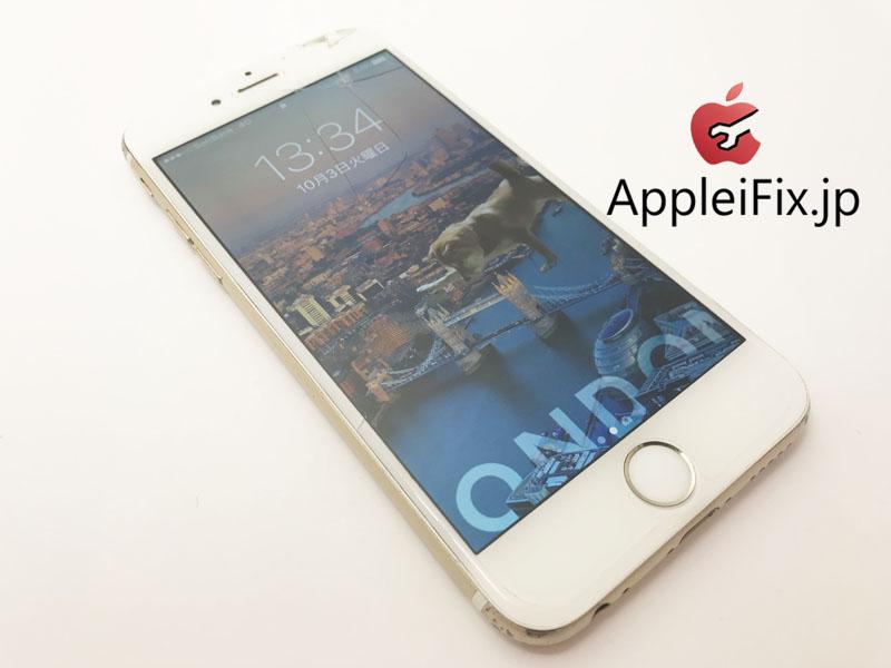 iPhone6 画面修理 新宿AppleiFix修理センター1.jpg