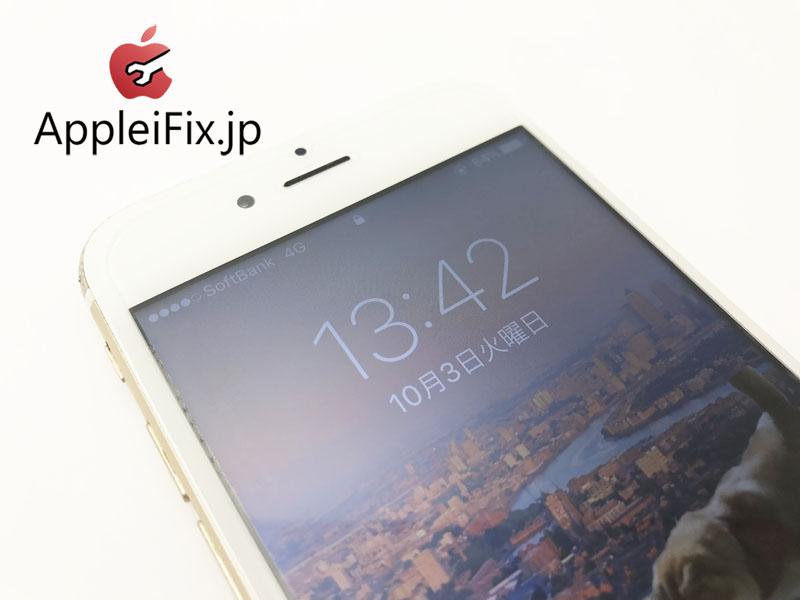 iPhone6 画面修理 新宿AppleiFix修理センター2.jpg