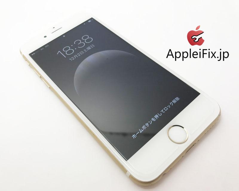 iPhone6S 画面割れ修理.JPG