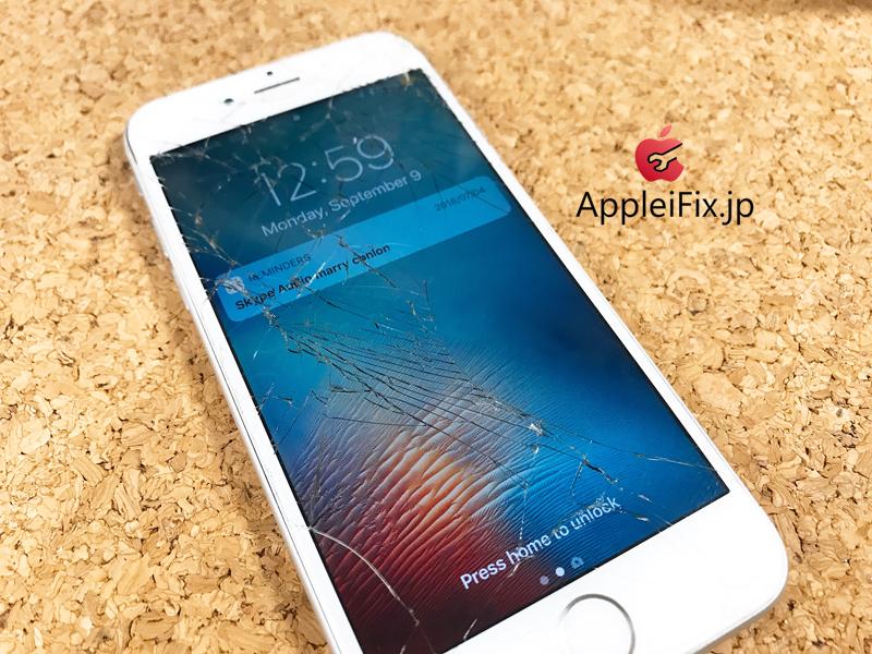 iPhone8修理AppleiFix修理専門店1.jpg