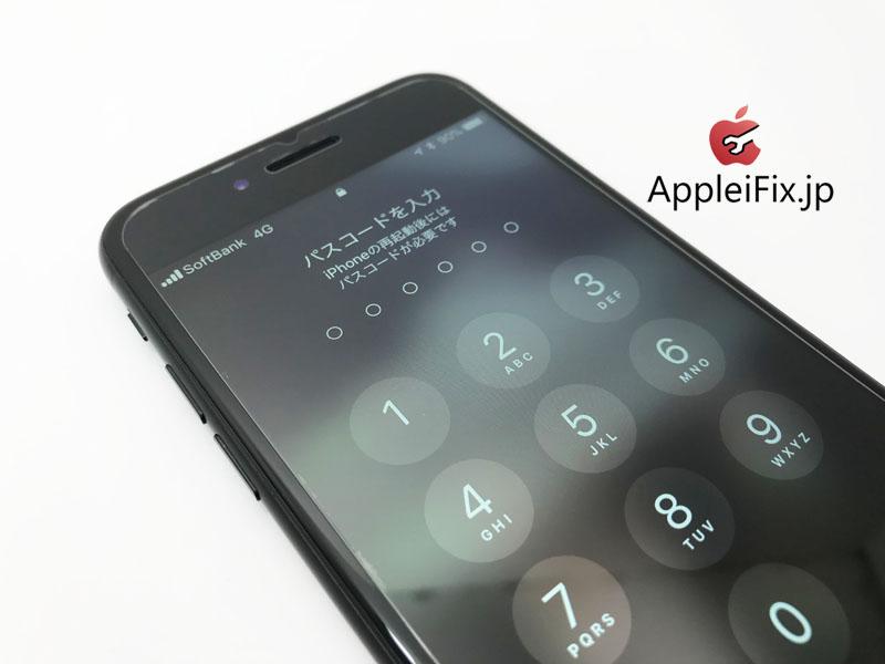 iPhone7画面修理6.jpg
