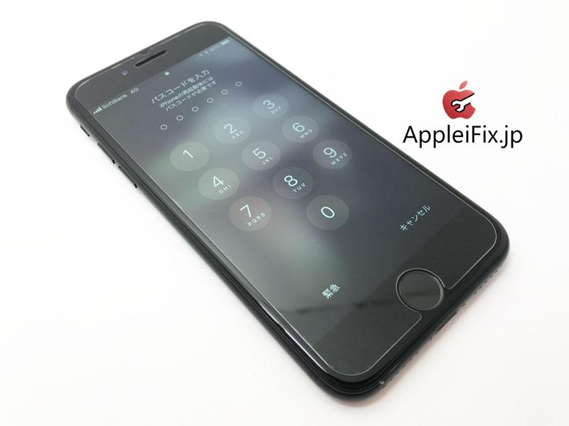 iPhone7画面修理5.JPG