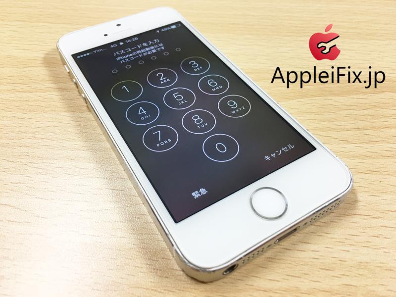 iPhoneSE画面割れ修理と凹み緩和修理1.jpg