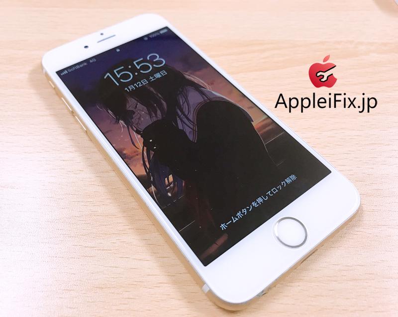 iPhone6S画面ひび修理5.JPG