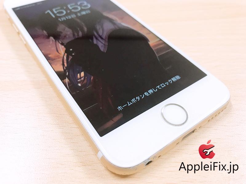 iPhone6S画面ひび修理.JPG