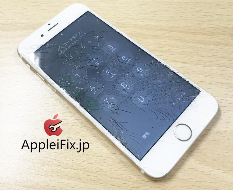 iPhone6S画面修理1.jpg