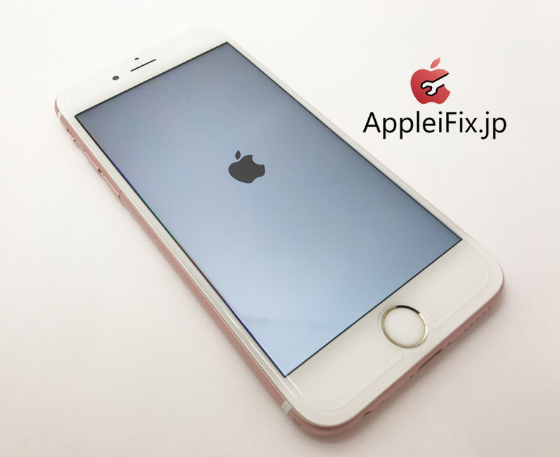 iPhone6S ガラス割れ液晶交換修理6.jpg