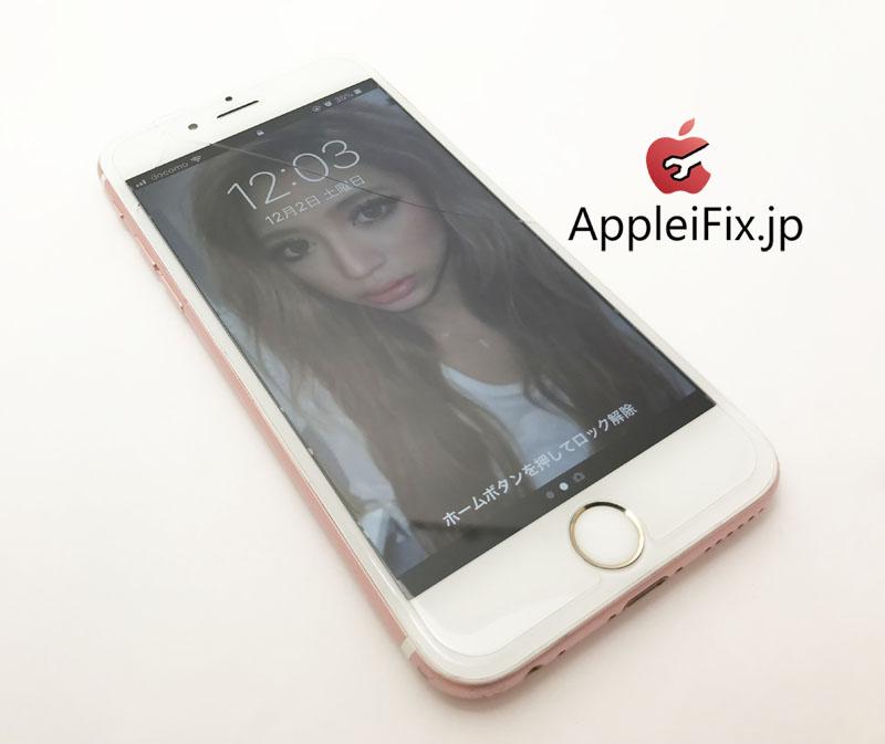 iPhone6S ガラス割れ液晶交換修理1.jpg