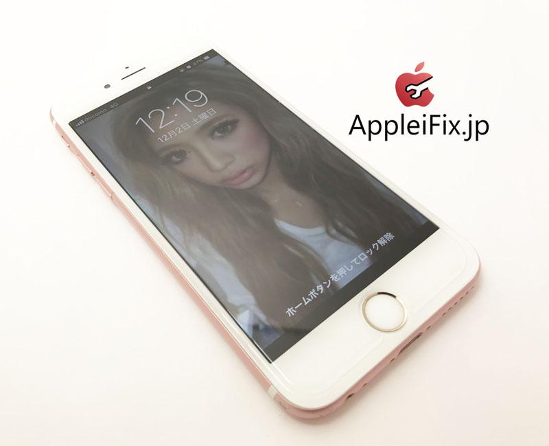 iPhone6S ガラス割れ液晶交換修理66S.JPG