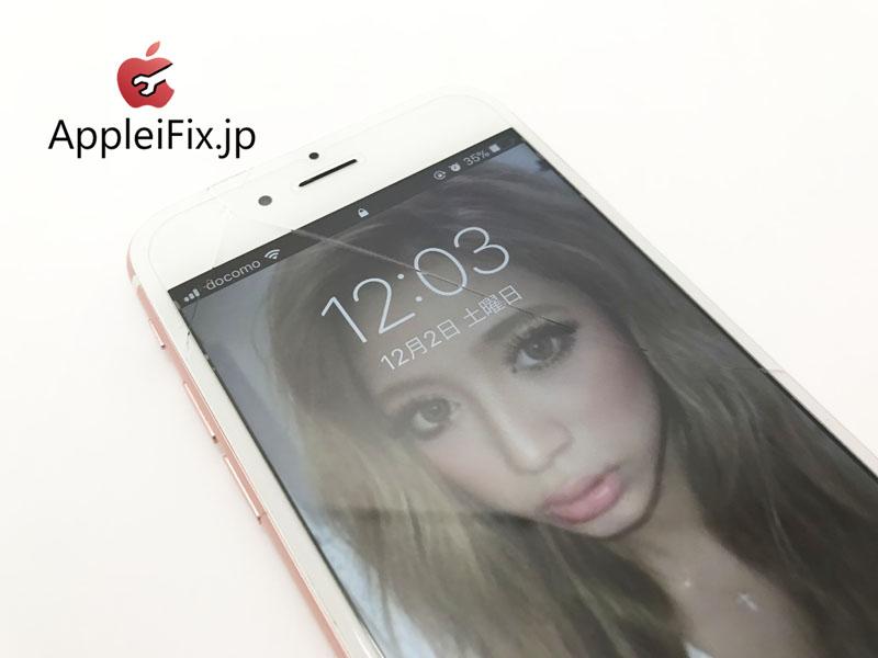 iPhone6S ガラス割れ液晶交換修理.JPG