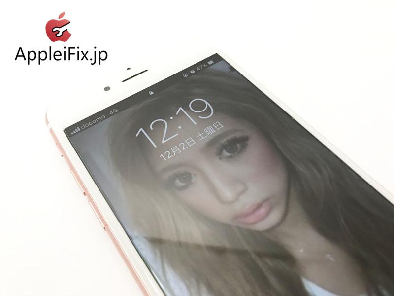 iPhone6S ガラス割れ液晶交換修理i6S.JPG