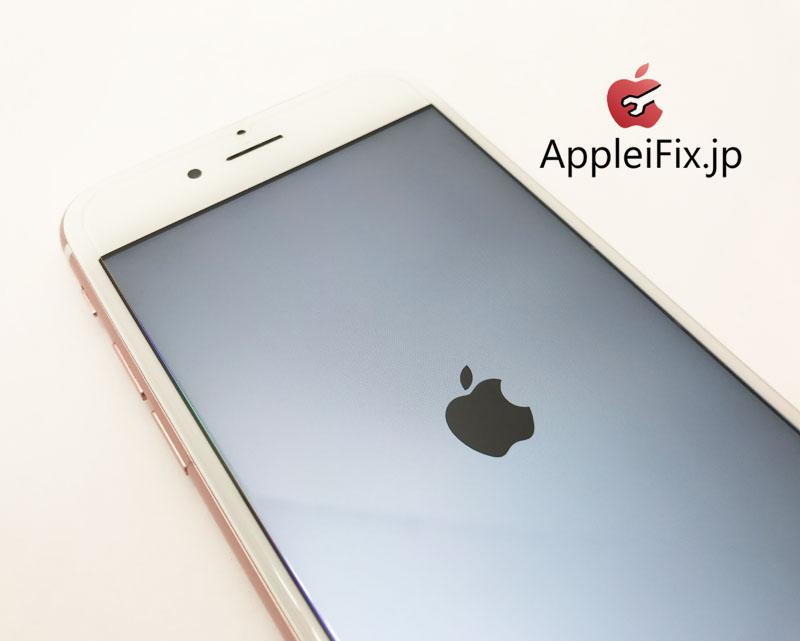 iPhone6S ガラス割れ液晶交換修理66.jpg