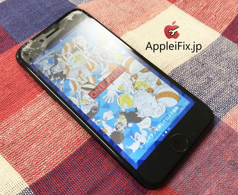 iPhone7Plus画面割れ修理2.jpg