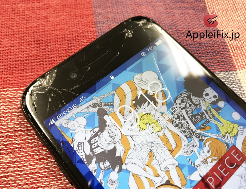 iPhone7Plus画面割れ修理3.JPG