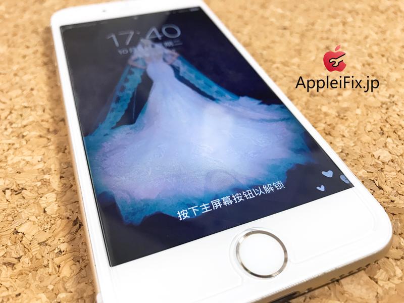 iPhone6S修理.JPG